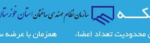 telegram-nezam