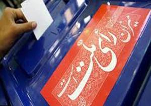 تبریک رئیس سازمان به منتخبین دهمین دوره انتخابات مجلس شورای اسلامی