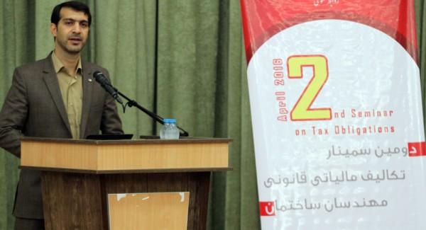 دومین سمینار تکالیف مالیاتی برگزار شد