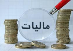 حضور مشاور مالیاتی در سازمان