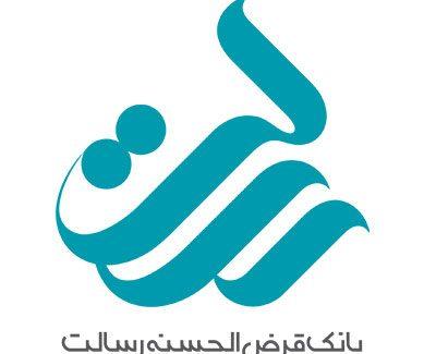 منتخبان اولین مرحله قرعه کشی دریافت تسهیلات قرض الحسنه «بانک رسالت» اعلام شد